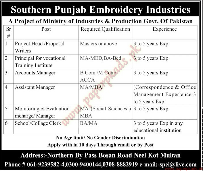 Southern Punjab Embroidery Industries Jobs  Jang Jobs Ads
