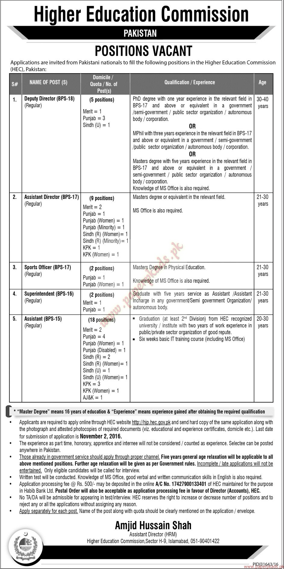 Higher Education Commission Jobs - Jang Jobs ads 02 October 2016 ...