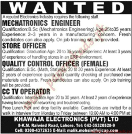 Mechatronics Engineers Store Officers Quality Control Officers And