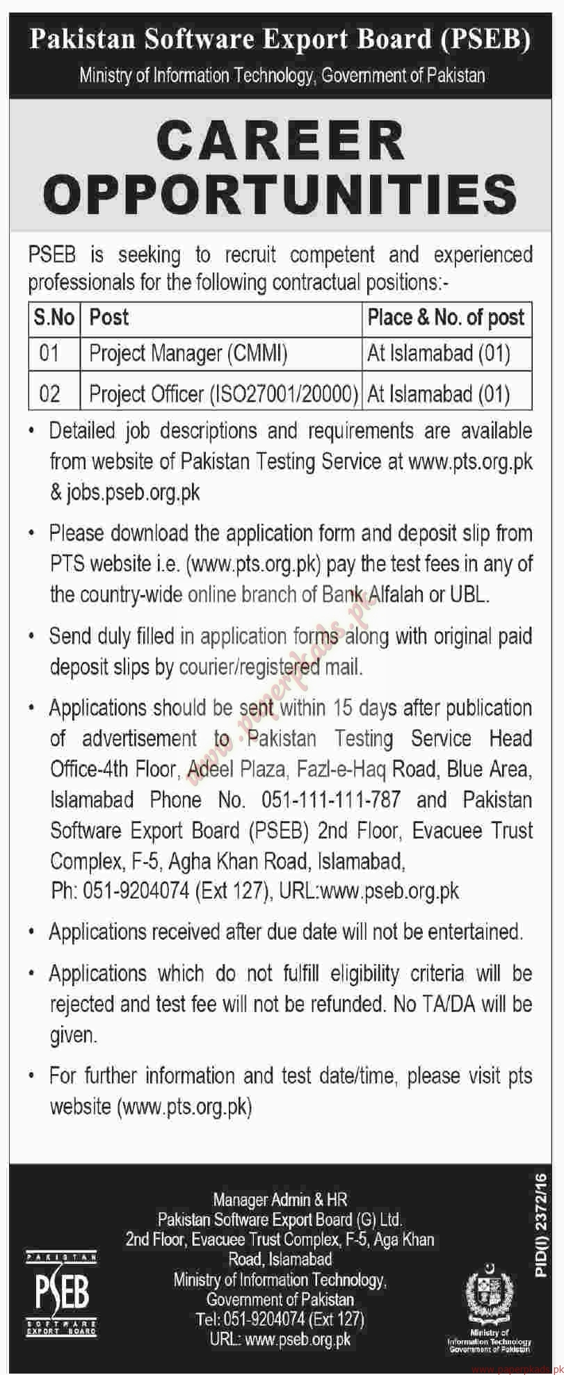 software export boards jobs dawn jobs ads  software export boards jobs dawn jobs ads