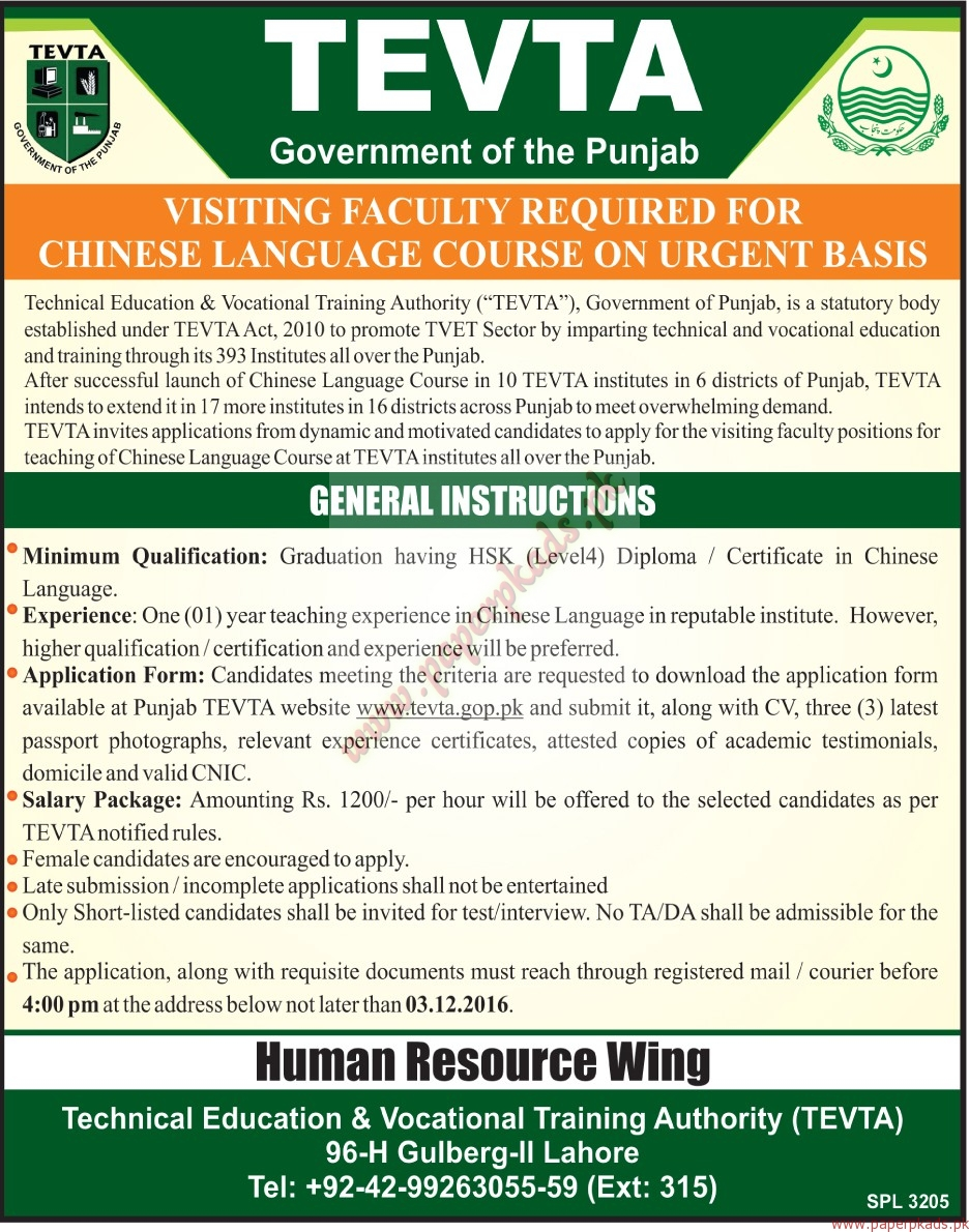 technical education vocational training authority jobs the technical education vocational training authority jobs the news