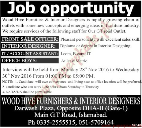 Woodhive Furniture Interior Designers Jobs The News Jobs Ads 27 November 2016 Paperpk