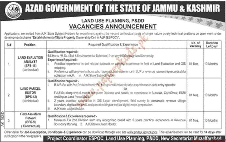 Azad Government of the State of Jammu & Kashmir Jobs - Jang Jobs ads 30 December 2016