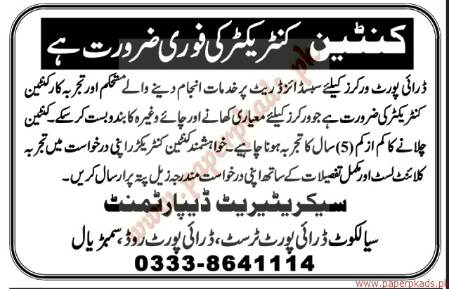 Canteen Contractors Required - Nawaiwaqt Jobs ads 31 December 2016