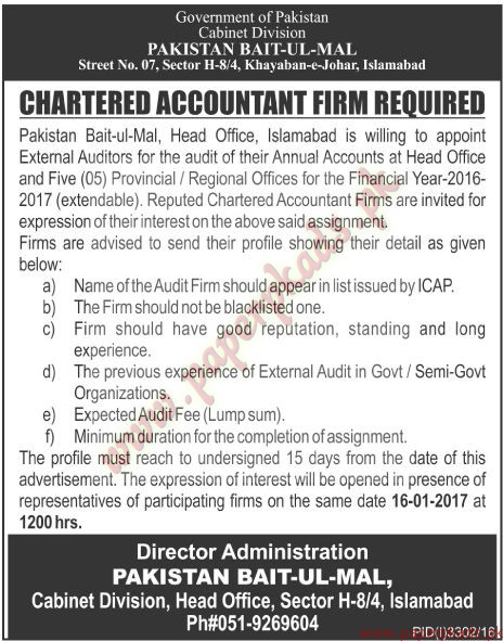 Chartered Accountant Firm Required - The News Jobs ads 30 December 2016
