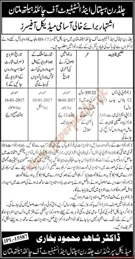 Children Hospital and Institute of Child Health Jobs - Jang Jobs ads 30 December 2016