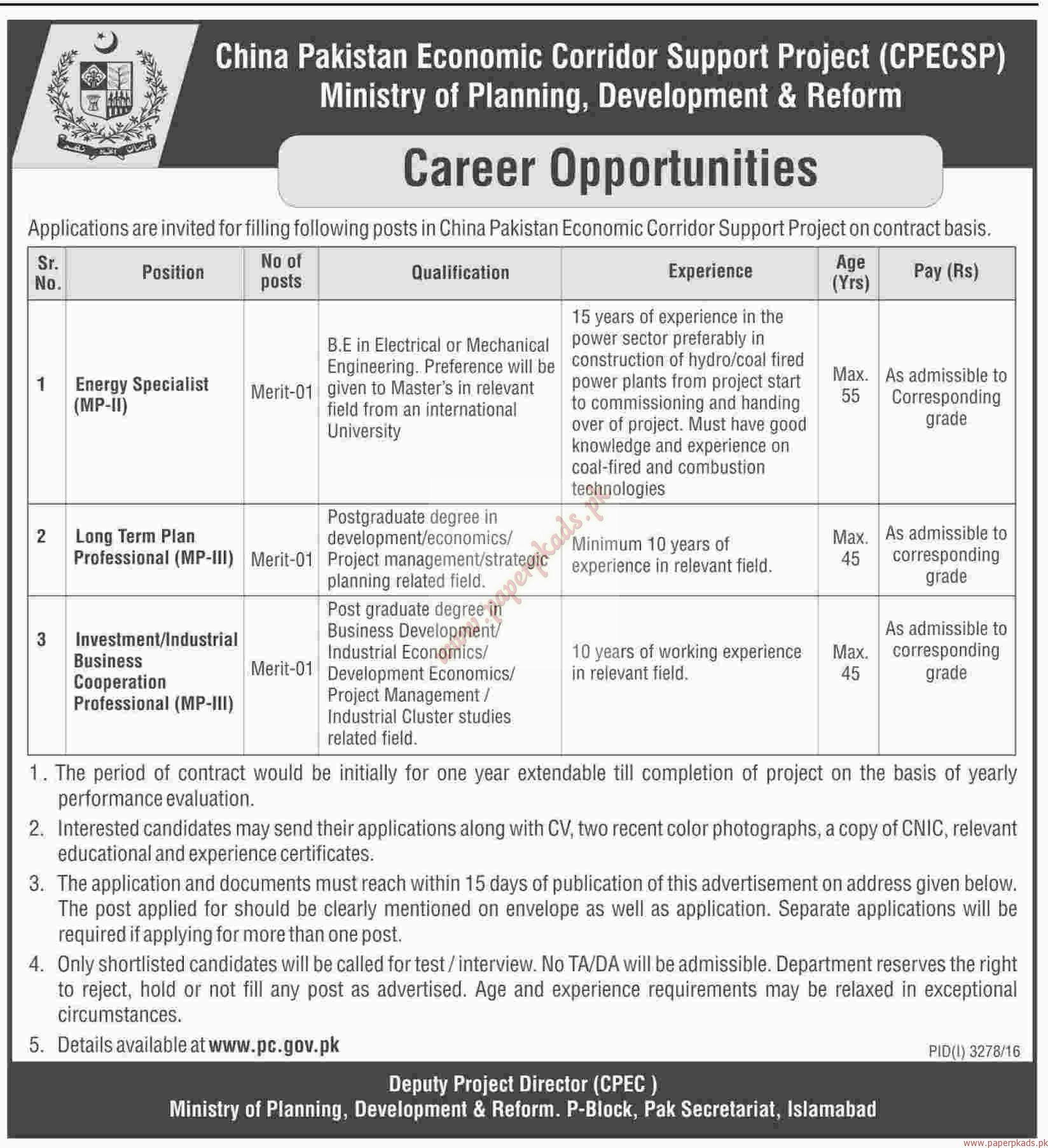 China Pakistan Economic Corridor Support Project Jobs - Dawn Jobs ads 30 December 2016