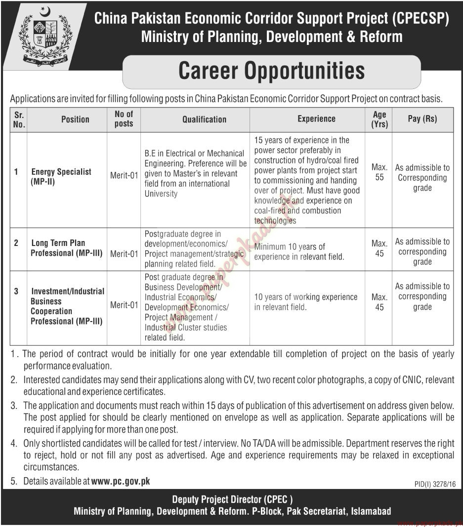 China Pakistan Economic Corridor Support Project Jobs - The News Jobs ads 30 December 2016