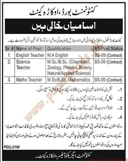 Contonment Board Okara Jobs - Nawaiwaqt Jobs ads 31 December 2016