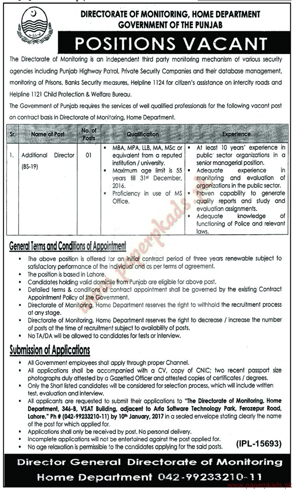 Directorate of Monitoring Home Department Jobs - Nawaiwaqt Jobs ads 30 December 2016