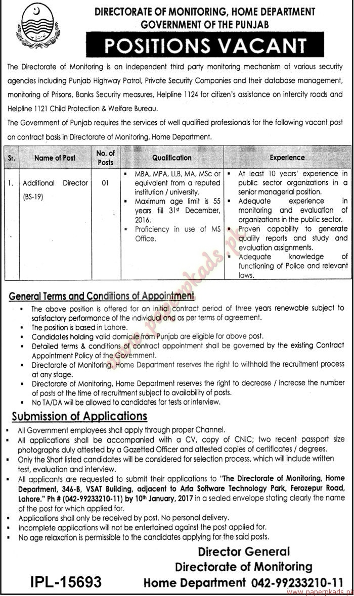 Directorate of Monitoring Home Department Jobs - The News Jobs ads 30 December 2016