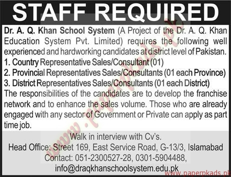 Dr AQ Khan School System Jobs - Express Jobs ads 31 December 2016