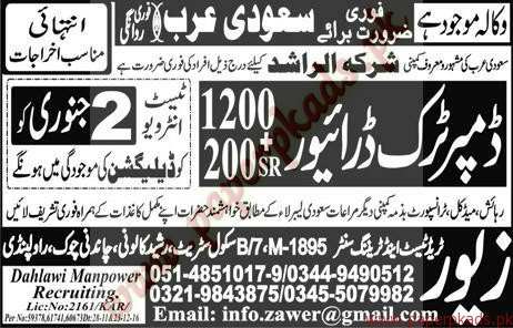 Dumper Truck Drivers Jobs in Saudi Arabia - Express Jobs ads 30 December 2016