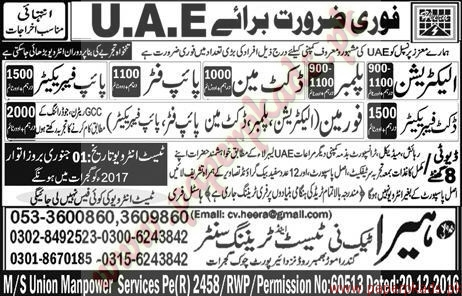 Electricians, Plumbers, Pipe Fitters, Pipe Fabricators Jobs in UAE - Express Jobs ads 30 December 2016