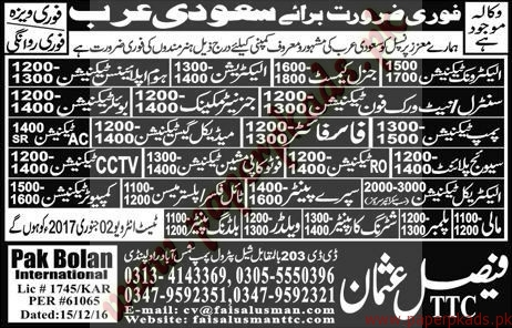 Electronic Technicians, AC Technicians, Mechanics and Other Jobs in Saudi Arabia - Express Jobs ads 31 December 2016