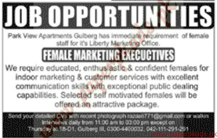Female Marketing Executives Jobs - Jang Jobs ads 31 December 2016