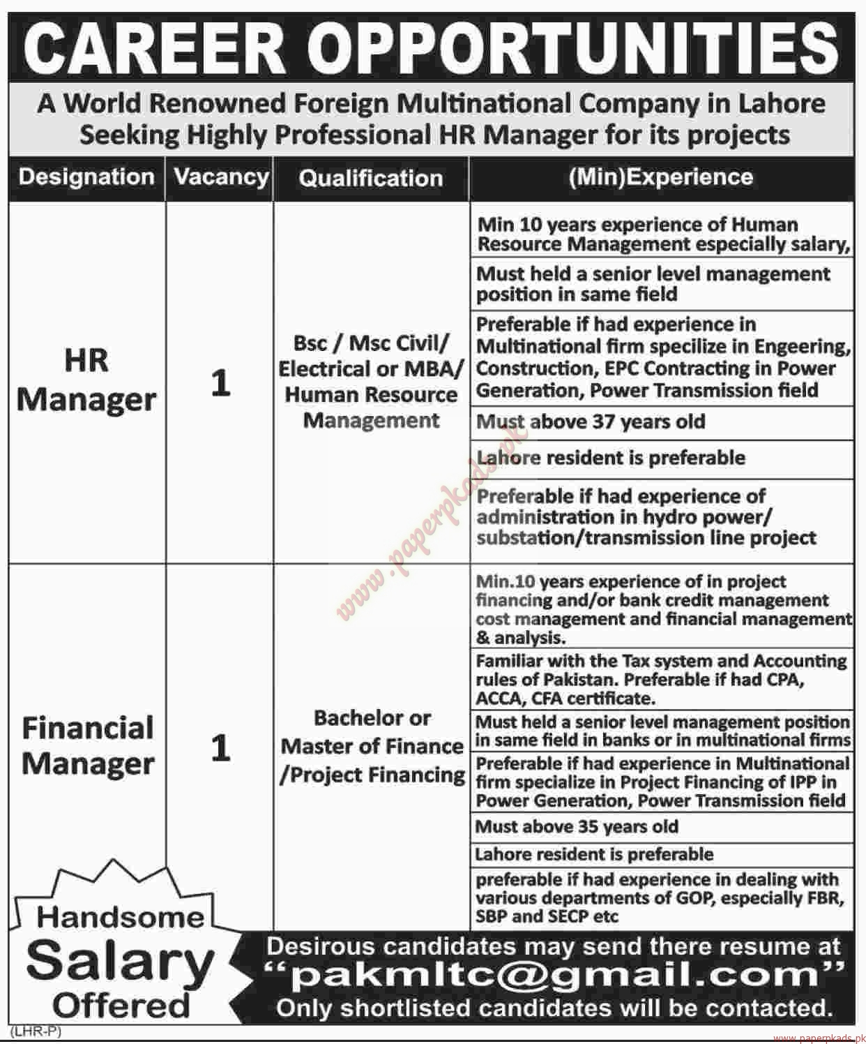 Foreign Multinational Company Jobs - Dawn Jobs ads 30 December 2016