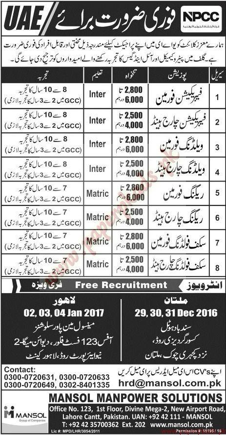 Foreman and Chargehand Jobs - Jang Jobs ads 30 December 2016