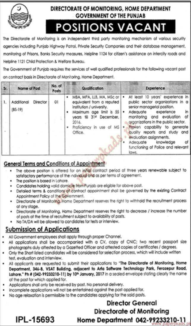 Government of the Punjab - Home Department Jobs - Jang Jobs ads 31 December 2016