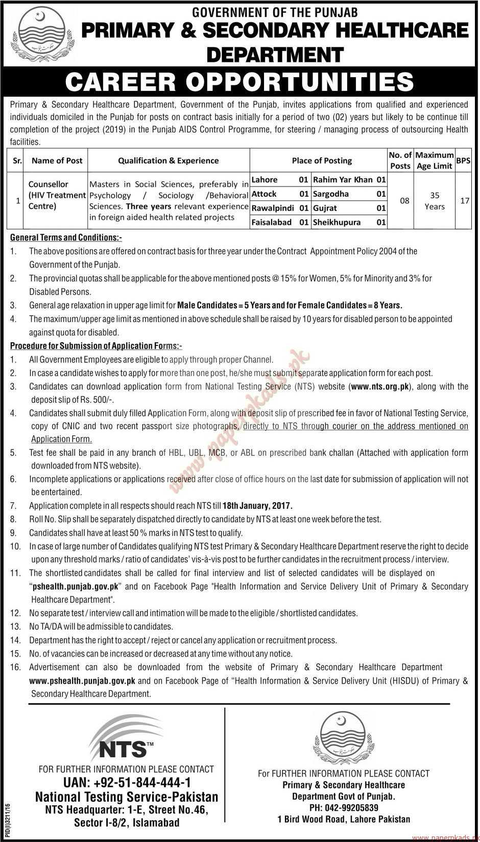 government of the punjab primary secondary healthcare government of the punjab primary secondary healthcare department jobs jang jobs ads 25 2016