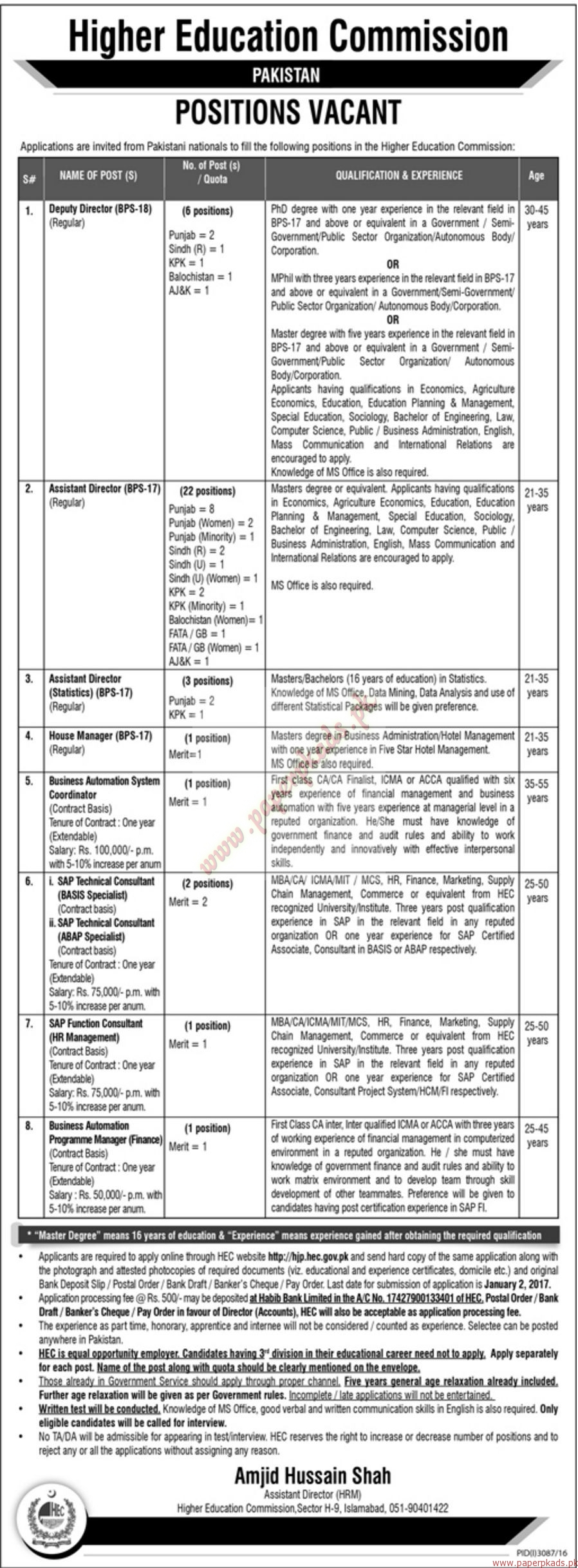 higher education commission jobs dunya jobs ads  higher education commission jobs dunya jobs ads 18 2016
