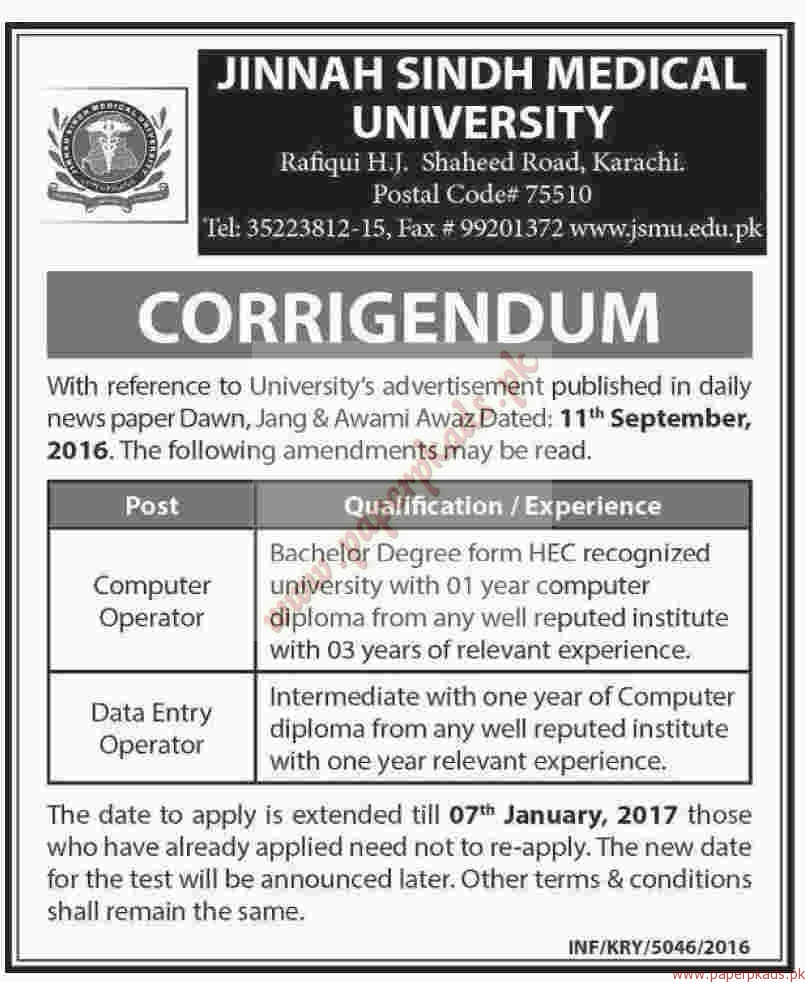 Jinnah Sindh Medical University Jobs - Dawn Jobs ads 30 December 2016