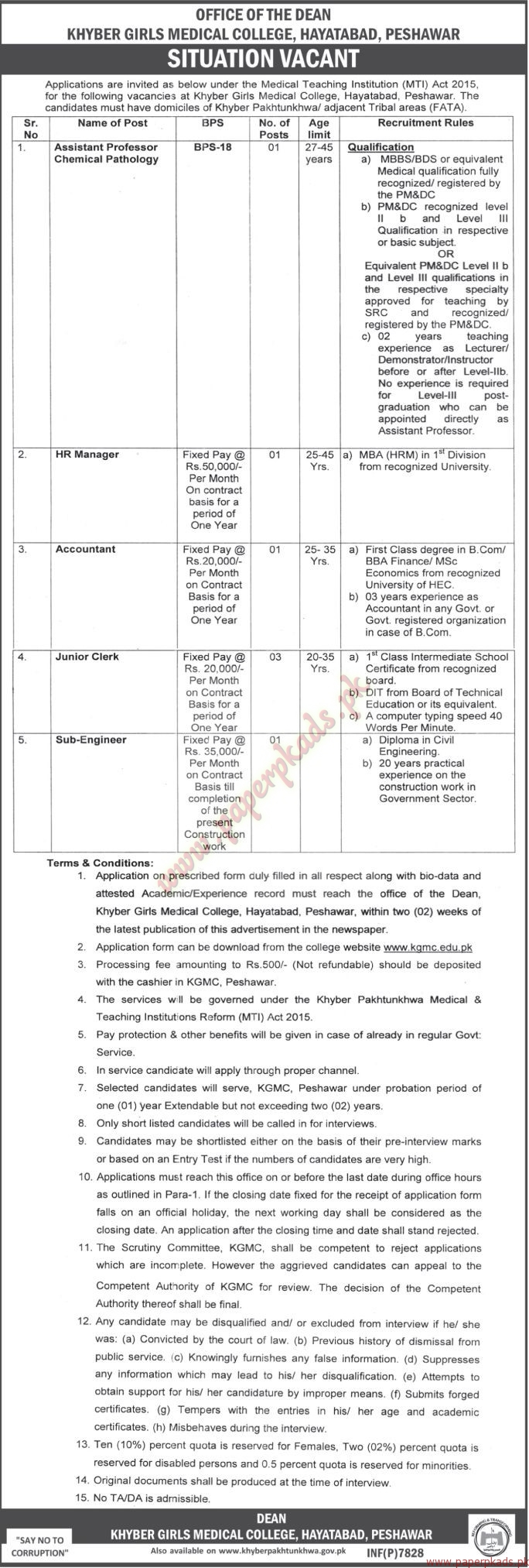 Khyber Girls Medical College Jobs - The News Jobs ads 31 December 2016