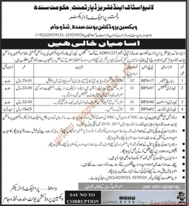 LiveStock and Fishiries Department Jobs - Jang Jobs ads 31 December 2016