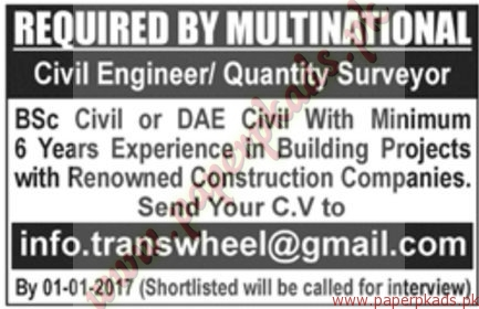 Multinational Company Jobs - Jang Jobs ads 30 December 2016