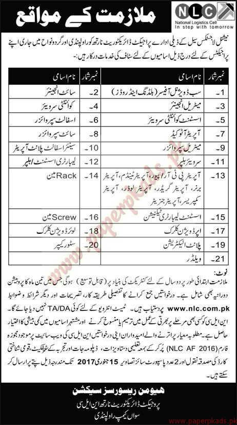 National Logistic Cell Jobs - Express Jobs ads 31 December 2016