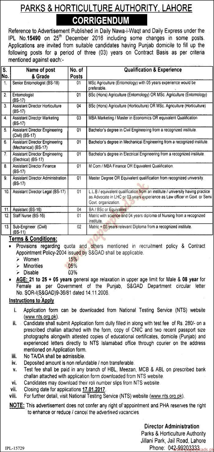 Parks & Horticulture Authority Lahore Jobs - Express Jobs ads 31 December 2016