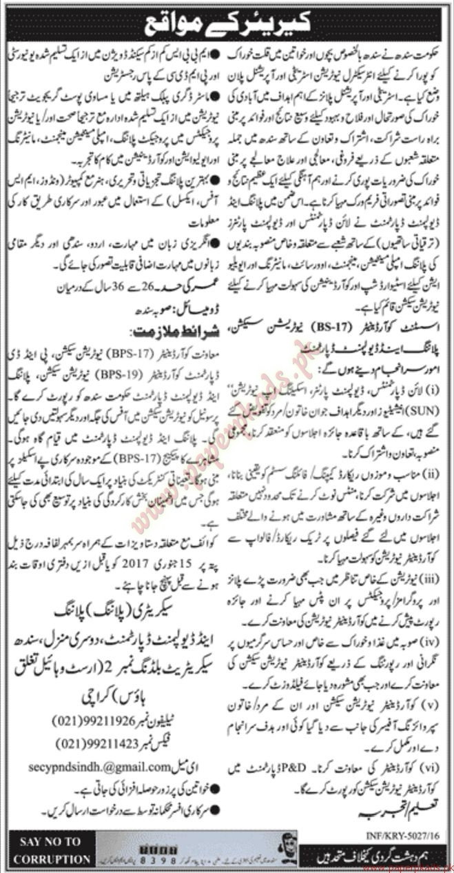 Planning and Development Department Jobs - Jang Jobs ads 30 December 2016