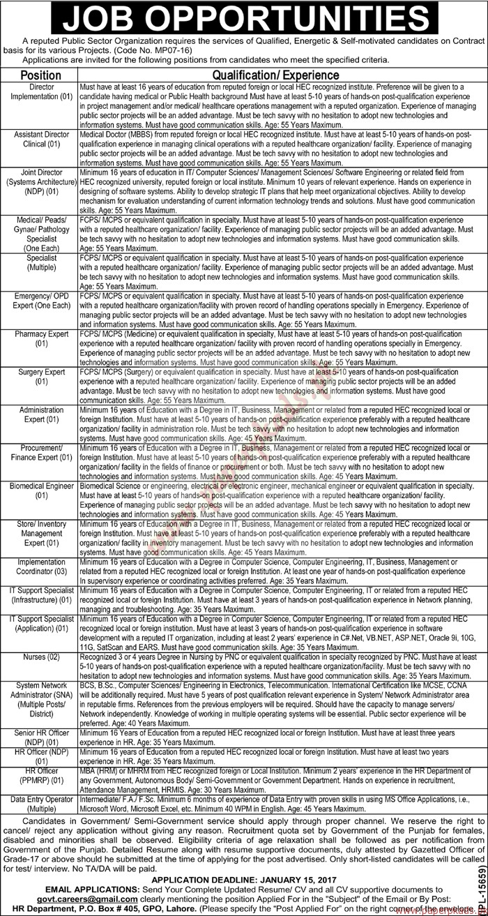 Public Sector Organization Jobs - Nawaiwaqt Jobs ads 31 December 2016