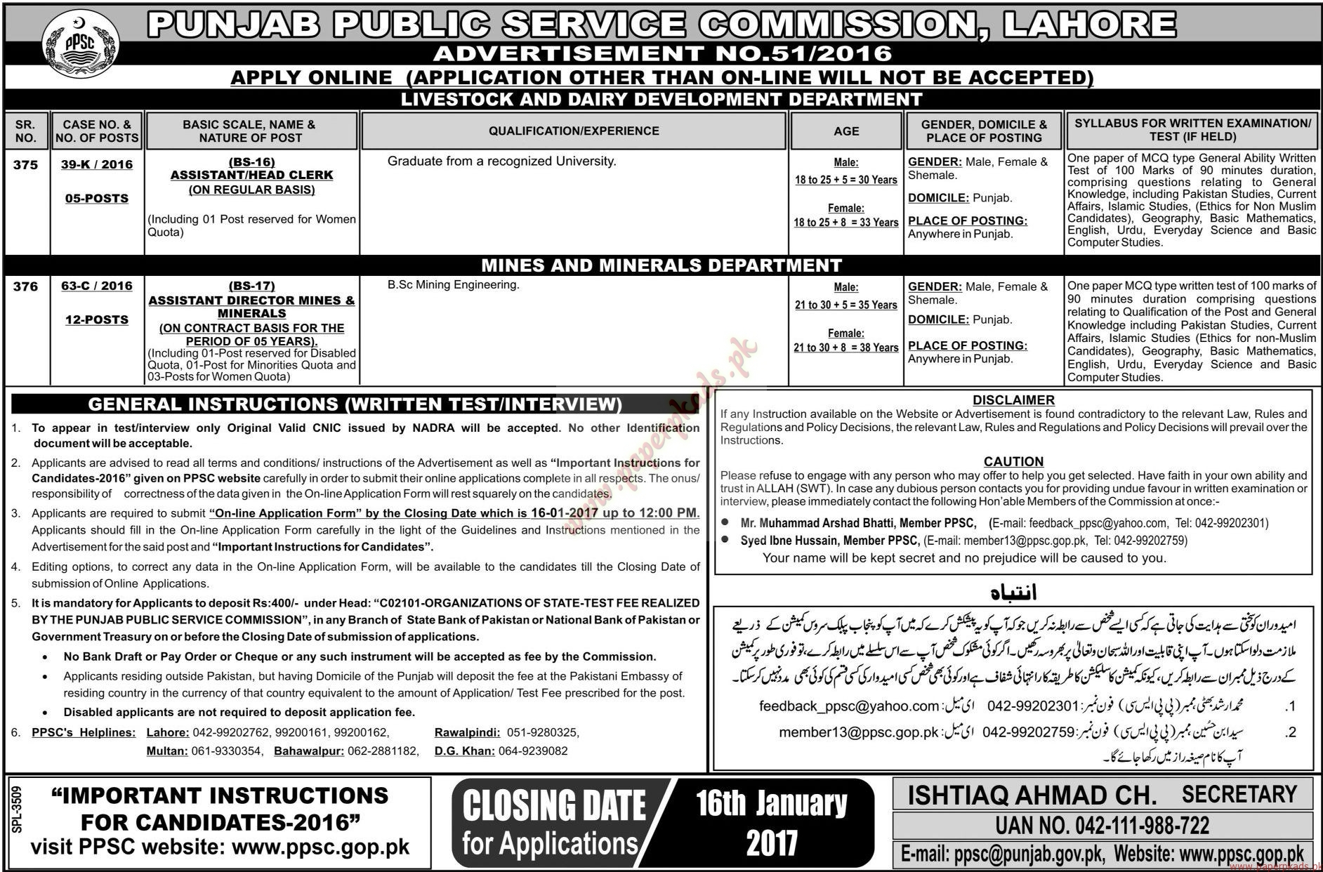Punjab Public Service Commission Jobs - Jang Jobs ads 31 December 2016