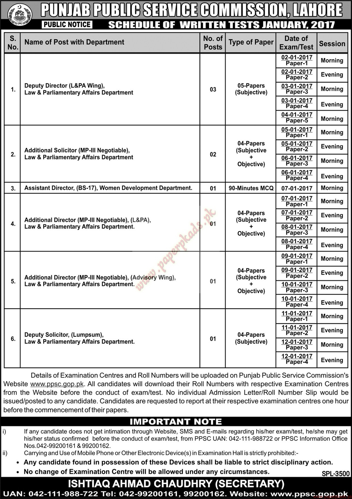 Punjab Public Service Commission Jobs - The Nation Jobs ads 30 December 2016