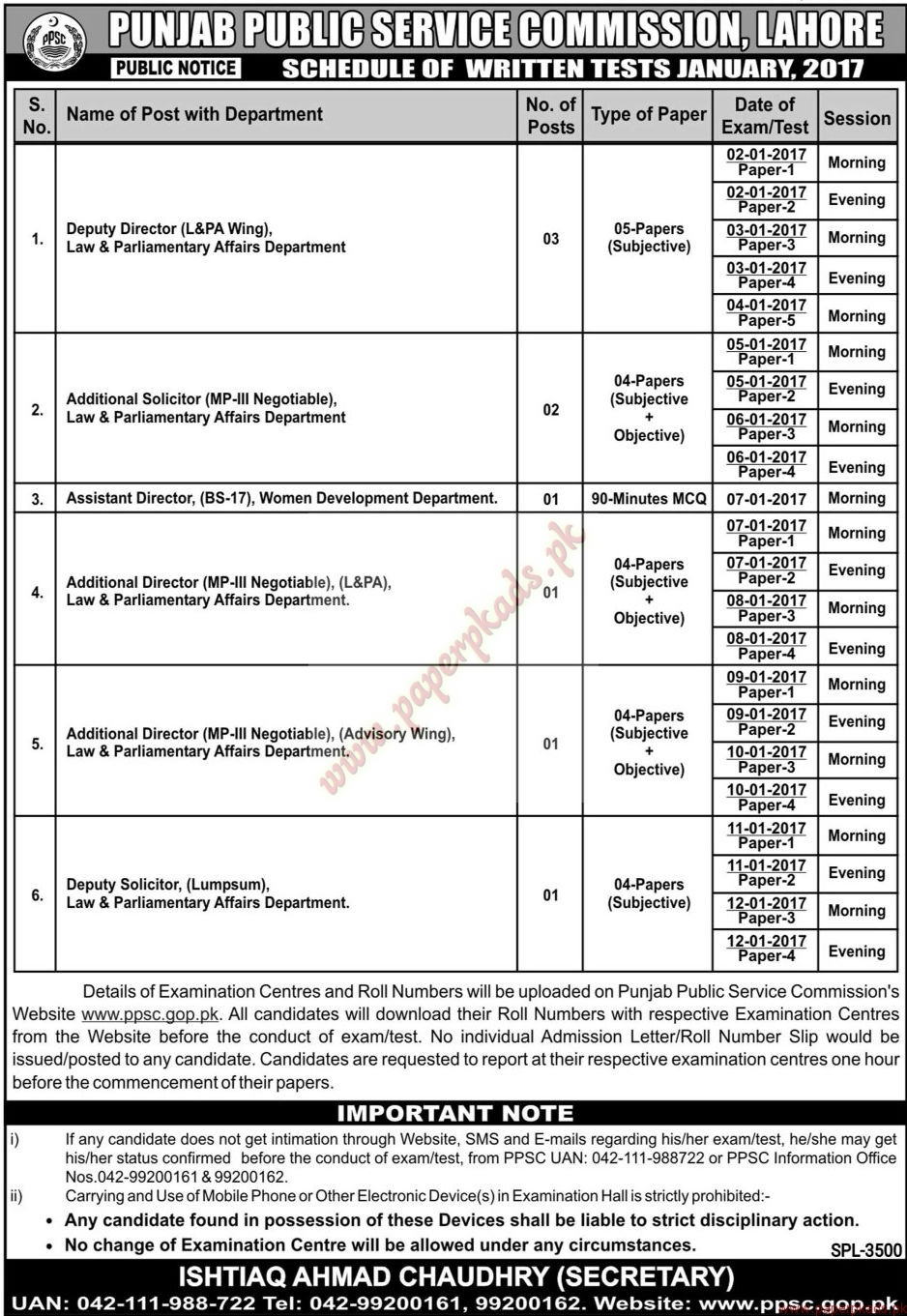 Punjab Public Service Commission Lahore Jobs - Jang Jobs ads 30 December 2016