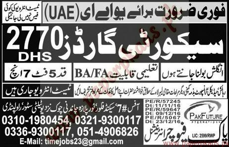 Security Guards Required for UAE - Express Jobs ads 30 December 2016