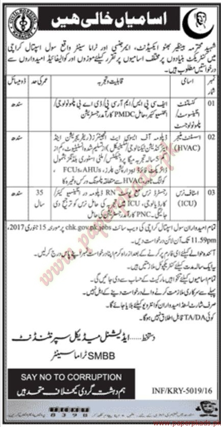 Shaheed Benazir Bhutto Tramma Center Jobs - Jang Jobs ads 30 December 2016