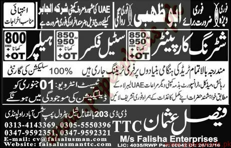 Shuttring Carpainters, Steel Fixers and Helpers Jobs in Abu Dhabi - Express Jobs ads 31 December 2016