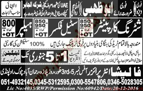 Shuttring Carpainters, Steel Fixers and Helpers Jobs in Abu dhabi - Express Jobs ads 30 December 2016