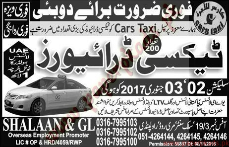 Taxi Drivers Jobs in Dubai - Express Jobs ads 31 December 2016