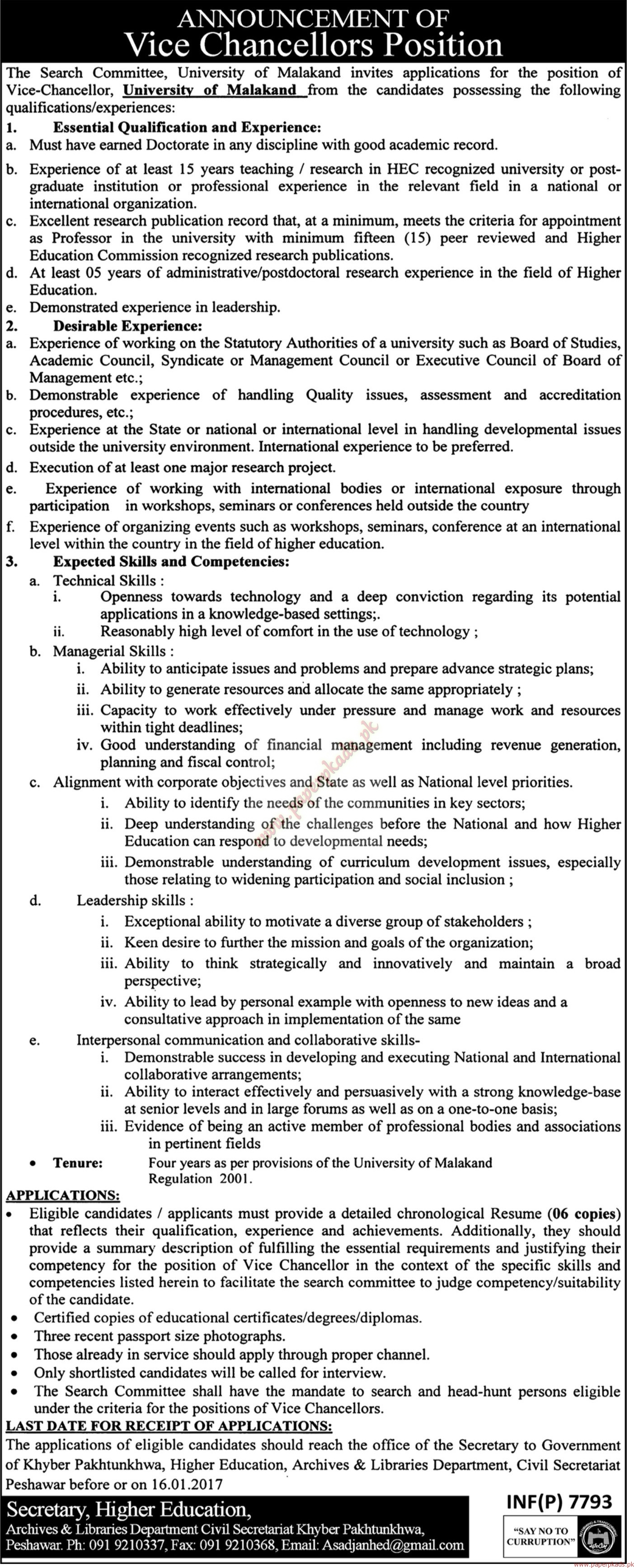 The Search Committee University of Malakand Jobs - Mashriq Jobs ads 31 December 2016