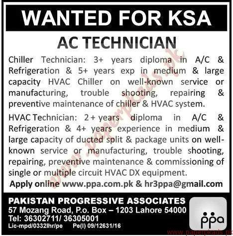 AC Technicians Required - Jang Jobs ads 01 January 2017