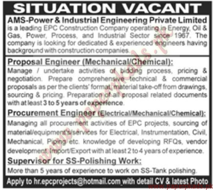AMS Power & Industrial Engineering Private Limited Jobs - Jang Jobs ads 01 January 2017