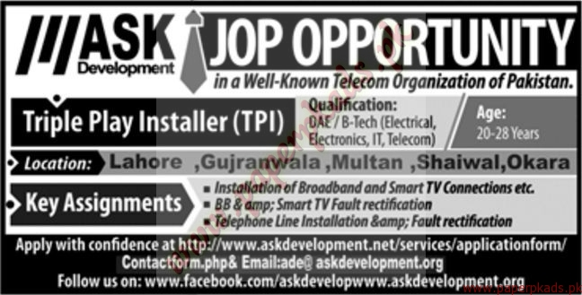 ASK Development Jobs 2
