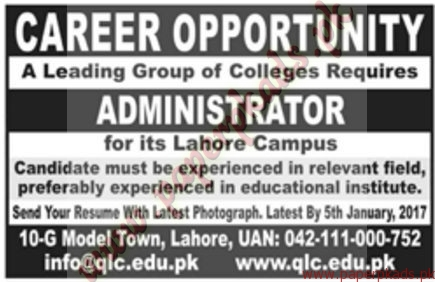 Administrator Required - Jang Jobs ads 01 January 2017