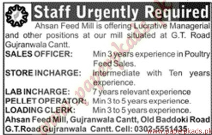 Ahsan Feed Mills Jobs - Jang Jobs ads 01 January 2017