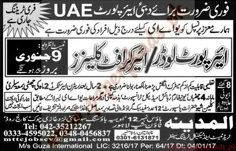 Air Port Loaders and Air Crafts Cleaners Jobs in UAE