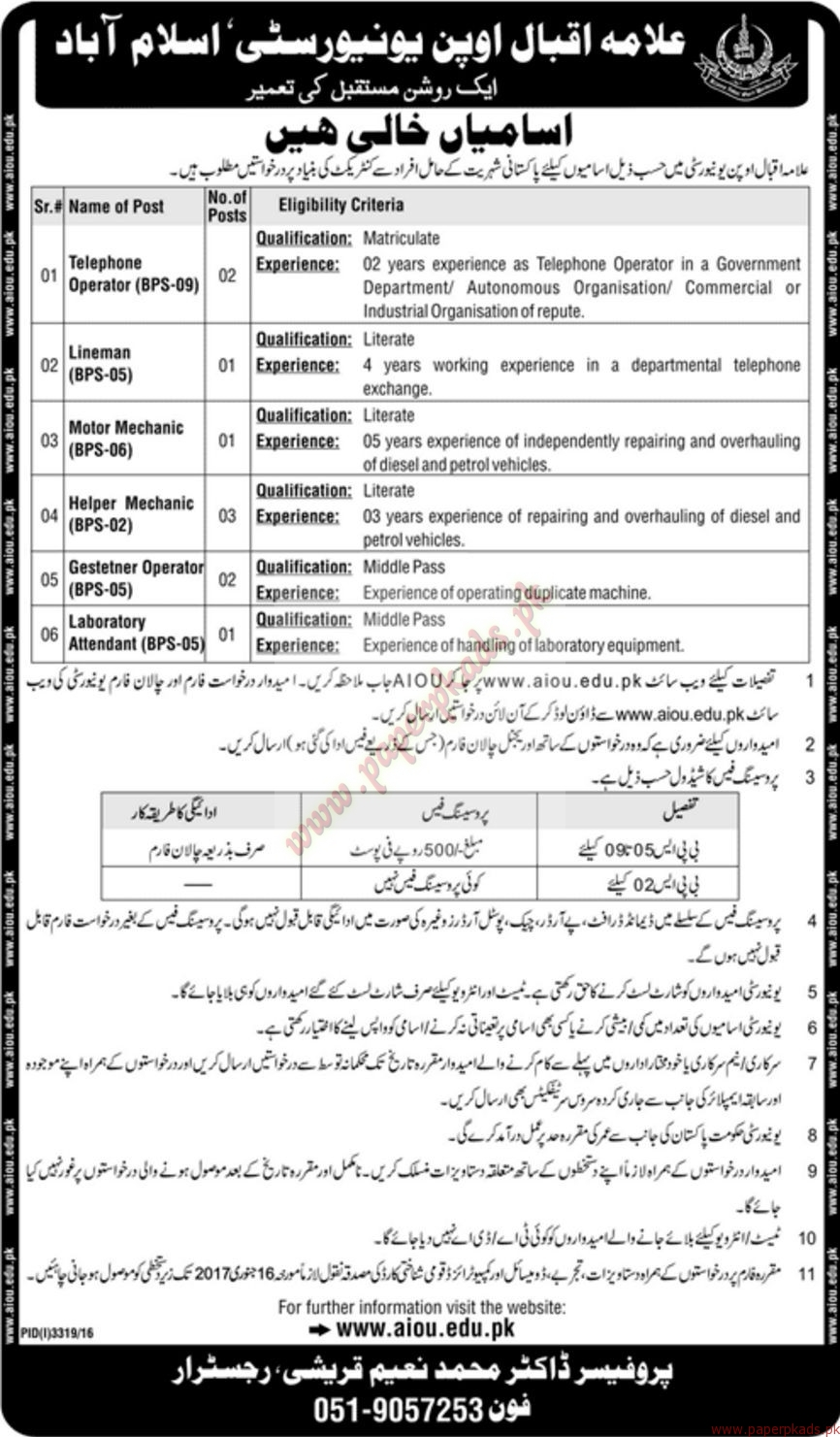 Allama Iqbal Open University Islamabad Jobs - Jang Jobs ads 01 January 2017
