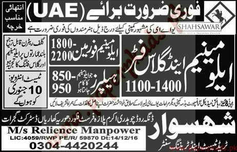 Aluminium & Glass Fitters Helpers & Foreman Jobs in UAE